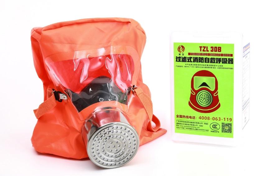 过滤式消防呼吸器